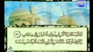 HD المصحف المرتل 13 للشيخ محمد أيوب حفظه الله