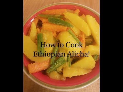 የድንችና ካሮት አልጫ አሰራር!!(HOW TO COOK POTATOES WITH CARROTS STEW!!)//ETHIOPIAN FOOD