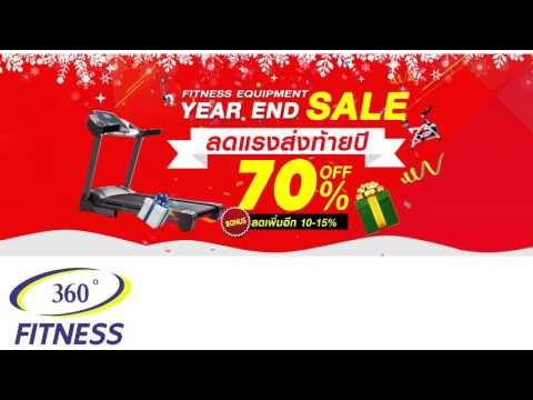 Promotion Year End Sale 2015