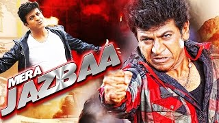 Mera Jazbaa Mera Power  2015  Full Action Hindi Dubbed Movie   Shivraj Kumar  Priyamani