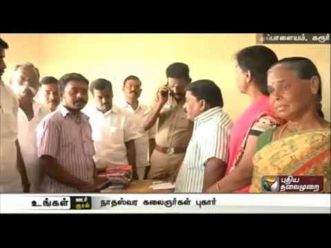 Karur-Nathaswara-vidvans-demand-action-against-Vaiko
