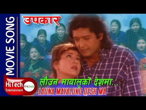 (Launa Mayalu Ko Deshma | Nepali Movie Song | Upakar | Rajesh Hamal | Karishma Manandhar - Duration: 5 minutes.)