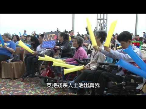 小城大事2017——才藝盡展 顯現潛能