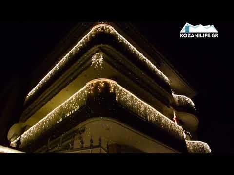 O πιο εντυπωσιακός χριστουγεννιάτικος στολισμός σπιτιού στην Κοζάνη