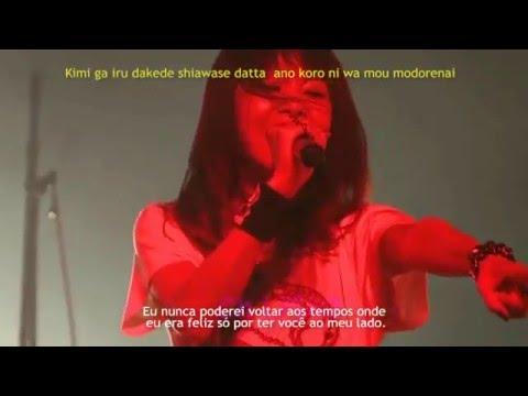 LiSA - L.Miranic - Legendado em Português