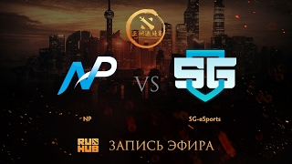 NP vs SG-eSports, DAC 2017 NA Quals, game 1 [Jam, LightOfHeaveN]