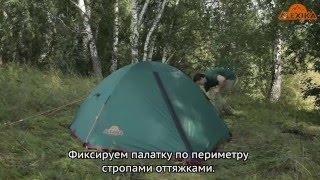 Лёгкая трехместная туристическая палатка. Alexika Scout 3
