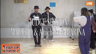 GUcchon, Maccho, Amichoke, MARINA – STEP UP KYOTO Vol.7 JUDGE SESSION