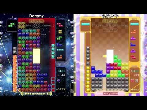 [Tetris 99] Side-to-side comparison: Doremy vs. amemiya (あめみや) (35-minutes game, 22-minutes 1v1)