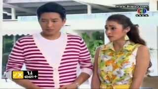 Dongta Sawan Episode 3 - Thai Drama