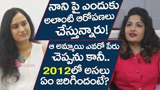 Video Actor Madhavi Latha About Actor Nani | Madhavi Latha Interview | Friday Poster Interviews MP3, 3GP, MP4, WEBM, AVI, FLV September 2018