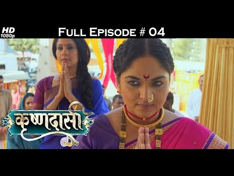 Video Krishnadasi - 28th January 2016 - कृष्णदासी - Full Episode(HD) download in MP3, 3GP, MP4, WEBM, AVI, FLV January 2017