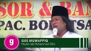 Video Gus Muwafiq: Cara Sayyidina Ali mengetahui diusirnya Munkar Nankir MP3, 3GP, MP4, WEBM, AVI, FLV Oktober 2018