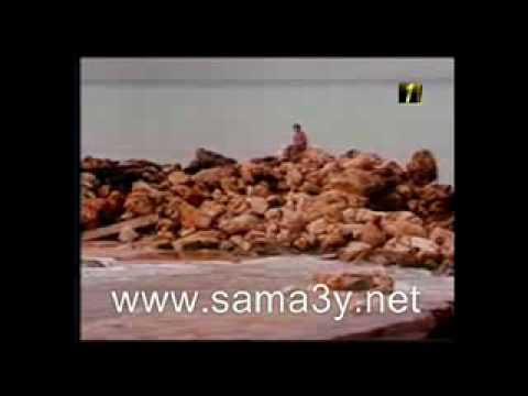 اغنية مراسيل- محرم فؤاد -.flv