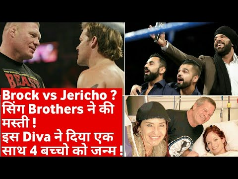 Chris Jericho vs Brock lesnar At wrestlemania 2018 ! WWE RAW 1/8/2018 Highlights ! Huge updates RAW