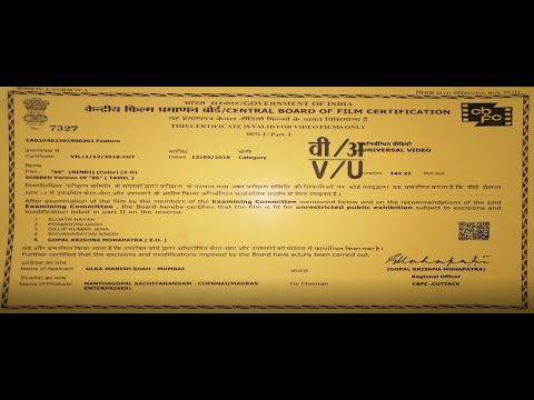 96 2019 New Released Full Hindi Dubbed Movie  Vijay Sethupathi Trisha Krishnan Devadarshini