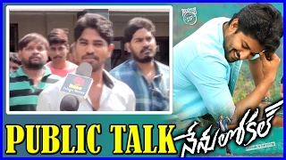 Nenu Local Movie Review/Public Talk#Nani #Nani Movies #Nani Hit Movies # Nenu LocalMovie Starring Nani, Keerthi SureshDirected by Trinatha Rao Nakkina.Music By Devisri Prasad.Produced By Dil RajuSubscribe For More Telugu Movies: http://goo.gl/V65dIkSubscribe For More Telugu Video Songs: https://goo.gl/69Sf19Subscribe For More Tamil Movies: http://goo.gl/JpllP2Subscribe For More Latest Movie Trailers: http://goo.gl/9vtXj4Subscribe For More Telugu Poems : https://goo.gl/MIA0A0Like us on Facebook: https://www.facebook.com/rosetelugumovie1Like us on Facebook: https://www.facebook.com/rosetelugumovieమరిన్ని తెలుగు సినిమాల కొరకు : http://goo.gl/V65dIkమరిన్ని తెలుగు సినిమా పాటల కొరకు : https://goo.gl/69Sf19మరిన్ని తమిళ్ సినిమాల కొరకు : http://goo.gl/JpllP2మరిన్ని తెలుగు పద్యాల కొరకు : https://goo.gl/MIA0A0మరిన్ని సరికొత్త తెలుగు సినిమా ట్రైలర్ ల కొరకు : http://goo.gl/9vtXj4పేస్ బుక్ లో లైక్ చేయండి : https://www.facebook.com/rosetelugumovie