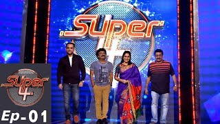 Video Super 4 I EP 01 - The musical journey begins...I Mazhavil Manorama MP3, 3GP, MP4, WEBM, AVI, FLV Oktober 2018