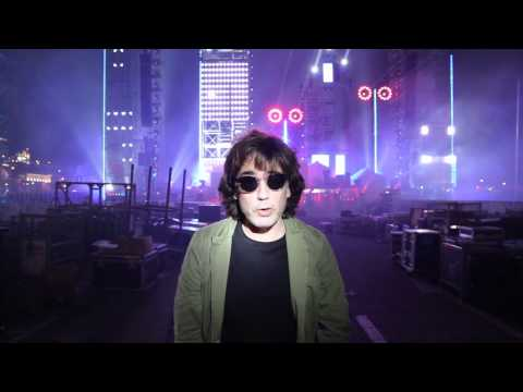 Jean Michel Jarre announcing Monaco Wedding big concert