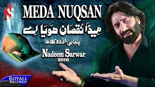 Composition/Central Idea by Nadeem SarwarPoetry by Jawad Jaffry© & ℗ Copyright Information: • This video is protected under international Digital Millennium copyright act.• All Rights of Nauhas, artwork, logo, audio & video are reserved by Syed Nadeem Raza Sarwar. • All Rights for Worldwide and Online sale and distribution are reserved by Royall Records • All Rights for production, sale and distribution of audio and video in Pakistan are reserved by Awaz Production.Copying, re-distribution and editing of any kind is prohibited and will be an infringement of copyright.CategoryEducation