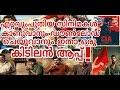 How to Download Malayalam full movies,Tamil, Hindi, English,Telugu and Kannada 'all HD Movies..?
