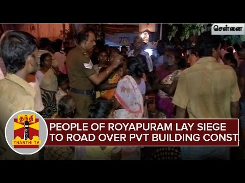 People-of-Royapuram-lay-siege-to-Road-against-Private-Building-Construction--Thanthi-TV