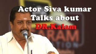 Actor Sivakumar Talks About Dr APJ Abdul Kalam [ RED PIX ]