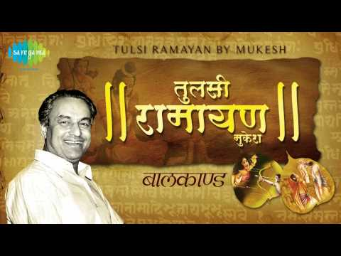 Video Tulsi Ramayana   Shri Ramcharitmanas   Bal Kand (Part 1) download in MP3, 3GP, MP4, WEBM, AVI, FLV January 2017