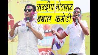 Video Dhurmush vs Sandip Chhetri    सीताराम र सन्दीपको बबाल कमेडी Top Nepali Comedians MP3, 3GP, MP4, WEBM, AVI, FLV Juli 2018