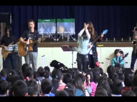 20141120茨木市立玉櫛小学校高学年向けライブ生きてるうちが花なんだぜ