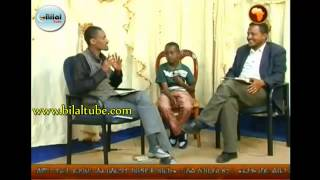 Subane Allah Quran eyeqera yeteweledewu asgerami Ethiopiawi hetsan -
