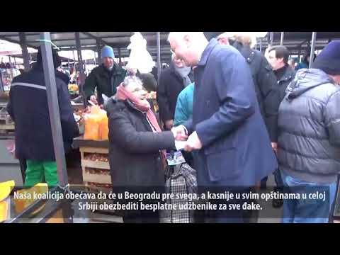 Шутановац и Ракић-Водинелић: Бесплатни уџбеници за све ђаке! (13.01.2018.)