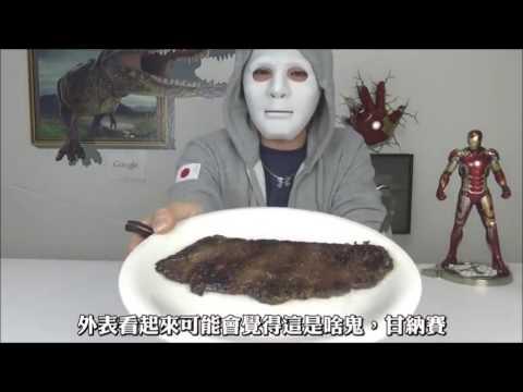 融化的鋁V S 黑毛和牛,聽說越高溫煎出來的牛排越好吃!?