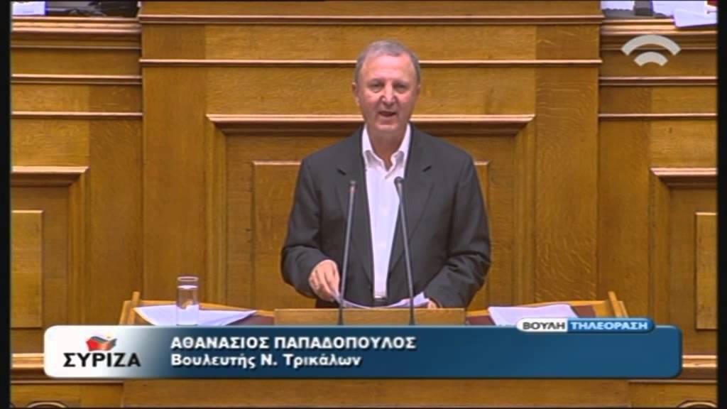 Πολυνομοσχέδιο: Ομιλία Α.Παπαδόπουλου (Εισ.ΣΥΡΙΖΑ)(16/10/2015)