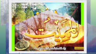 Video SHOLAWAT ASMAUL HUSNA BERSAMA H.MUAMMAR ZA MP3, 3GP, MP4, WEBM, AVI, FLV Februari 2019