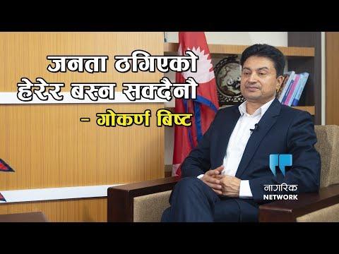 (Gokarna Bista Talking about Nepalese life in Gulf | गर्जिए गोकर्ण बिष्ट - Duration: 30 minutes.)