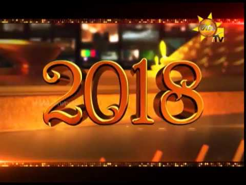 We wish all of you a happy, fruitful and prosperous New Year, 2018!