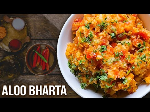 Aloo Ka Bharta Recipe | How to Make Aloo Bharta | MOTHER's RECIPE | Indian Style Mashed Potatoes