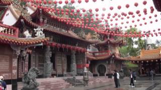 Nantou Taiwan  city pictures gallery : Sun Moon Lake (日月潭) - Day 1, Nantou, Taiwan, 3/3/2013