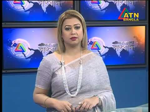 ATN Bangla News at 7pm, Date on 07-02-2018 (official)