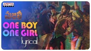 One Boy One Girl Song Lyrics from Majili - Naga Chaitanya