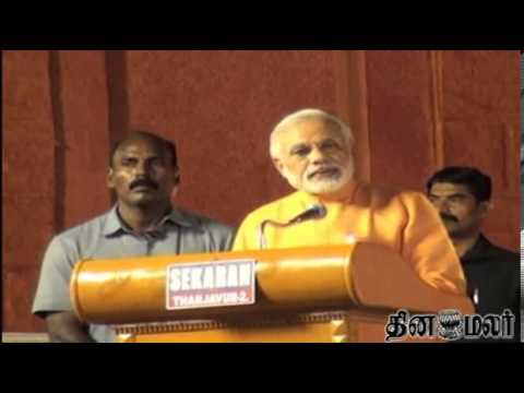 Dinamalar - Narendra Modi addresses rally in Trichy - Are we so weak that our neighbours can do as they please and we don't react Questions Modi - Dinamalar Sep 26th 201...