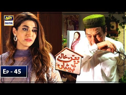 Babban Khala Ki Betiyan Episode 45 -19th May 2019 - ARY Digital Drama