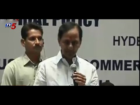 Singapore model industrial policies in Telangana | KCR : TV5 News