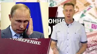 Путин отменяет пенсионную реформу