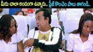 Brahmanandam Telugu Most Popular Comedy Scenes ( ప్లీజ్ కొంచెం పాలు తాగండి.. ) - Volga Videos