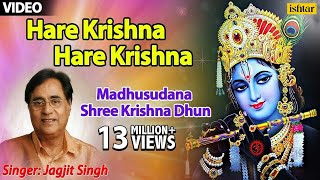 Jagjit Singh - Hare Krishna Hare Krishna (Madhusudana - Shree Krishna Dhun) (Hindi)
