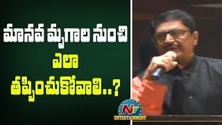 Murali Mohan Speech At Film Fraternity Condemns Disha Incident