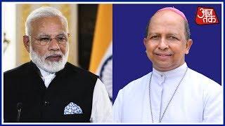 Video मोदी रोको मिशन में जुटा चर्च, अब वैटिकन से तय होगी भारत की सरकार ? MP3, 3GP, MP4, WEBM, AVI, FLV Mei 2018