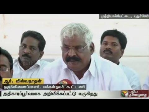 Live-report-Details-of-Pondy-constituencies-to-be-contested-by-DMDK-PWA
